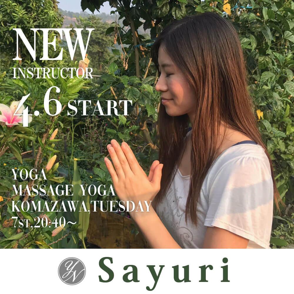 new_sayuri_yoga.jpg