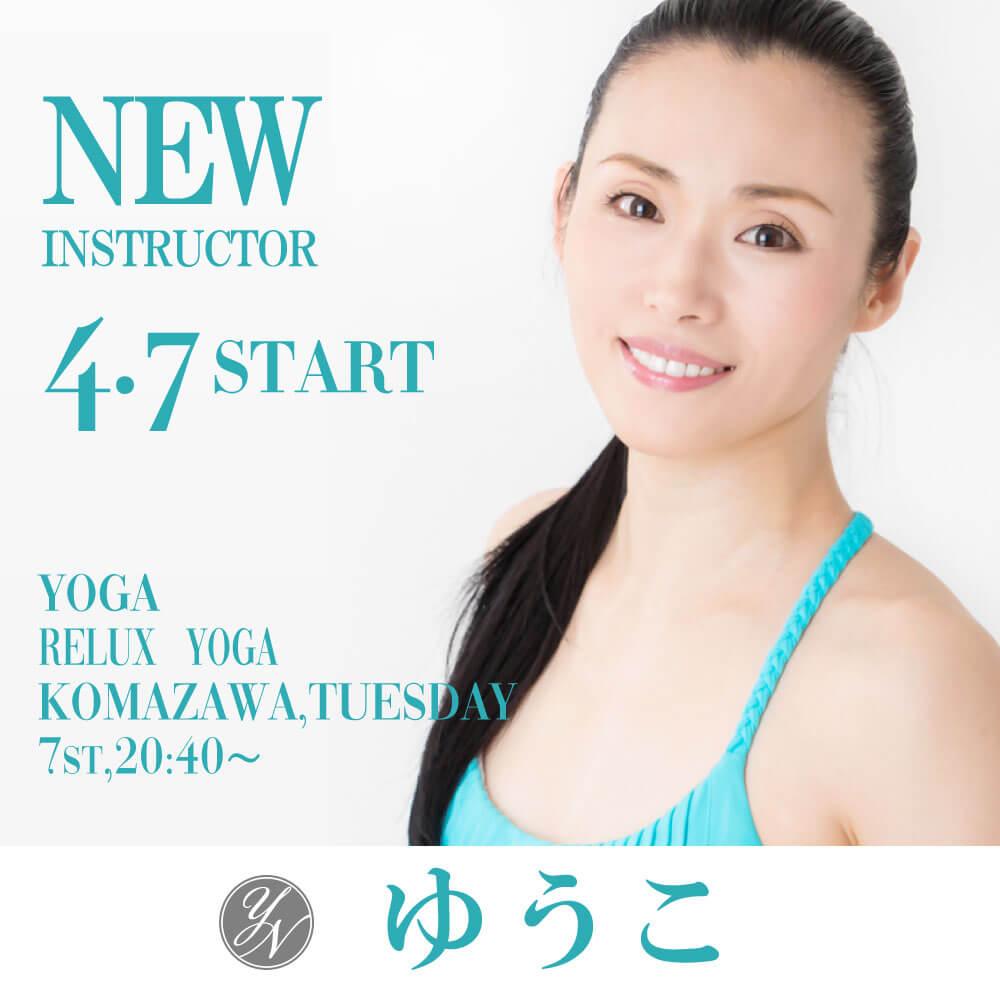 new_yuuko_yoga.jpg