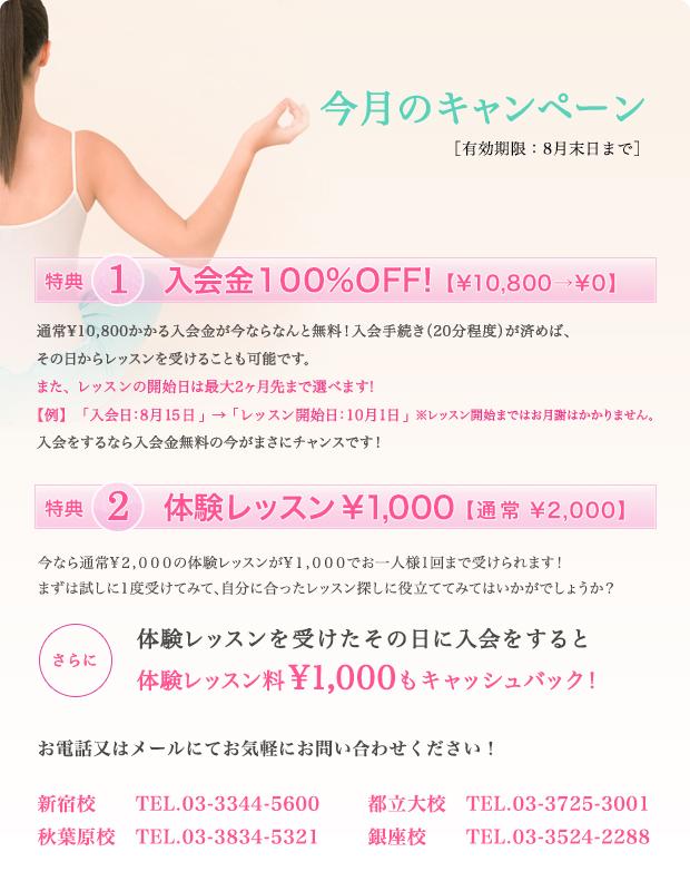 18.8_yoga_campaign.jpg