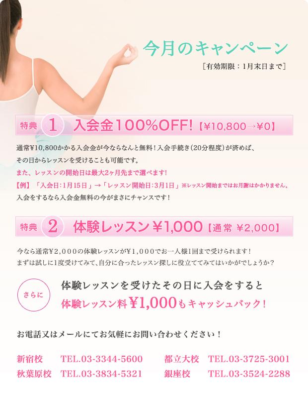 18.yoga_campaign.jpg