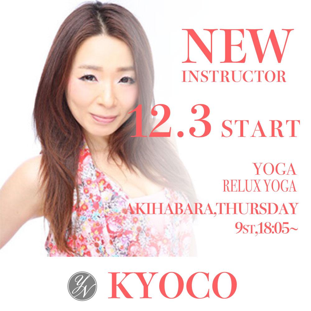 KYOCO.jpg