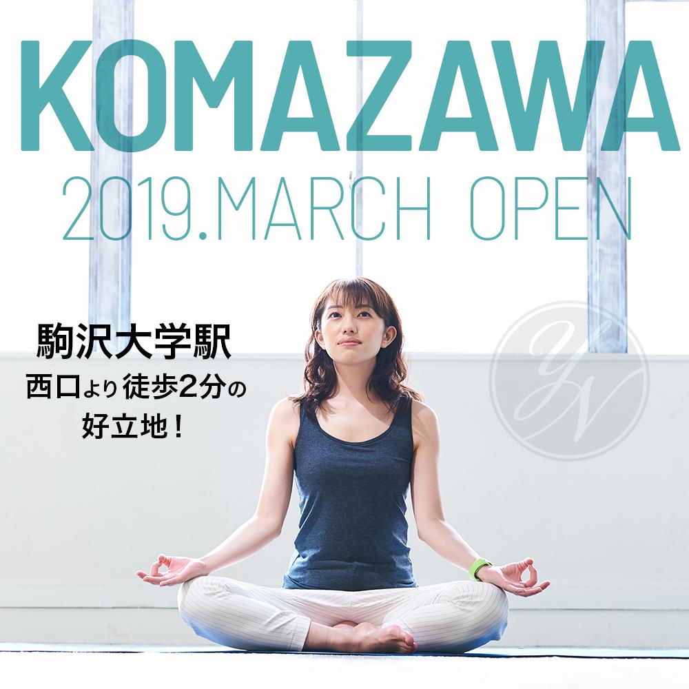 komazawa-newopen-yoga.jpg