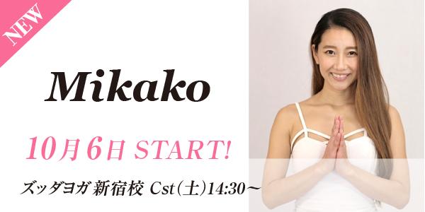 new_mikako.jpg