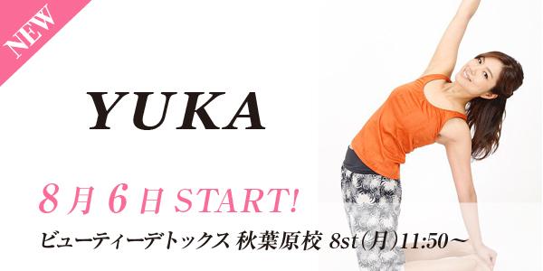 new_yuka.jpg